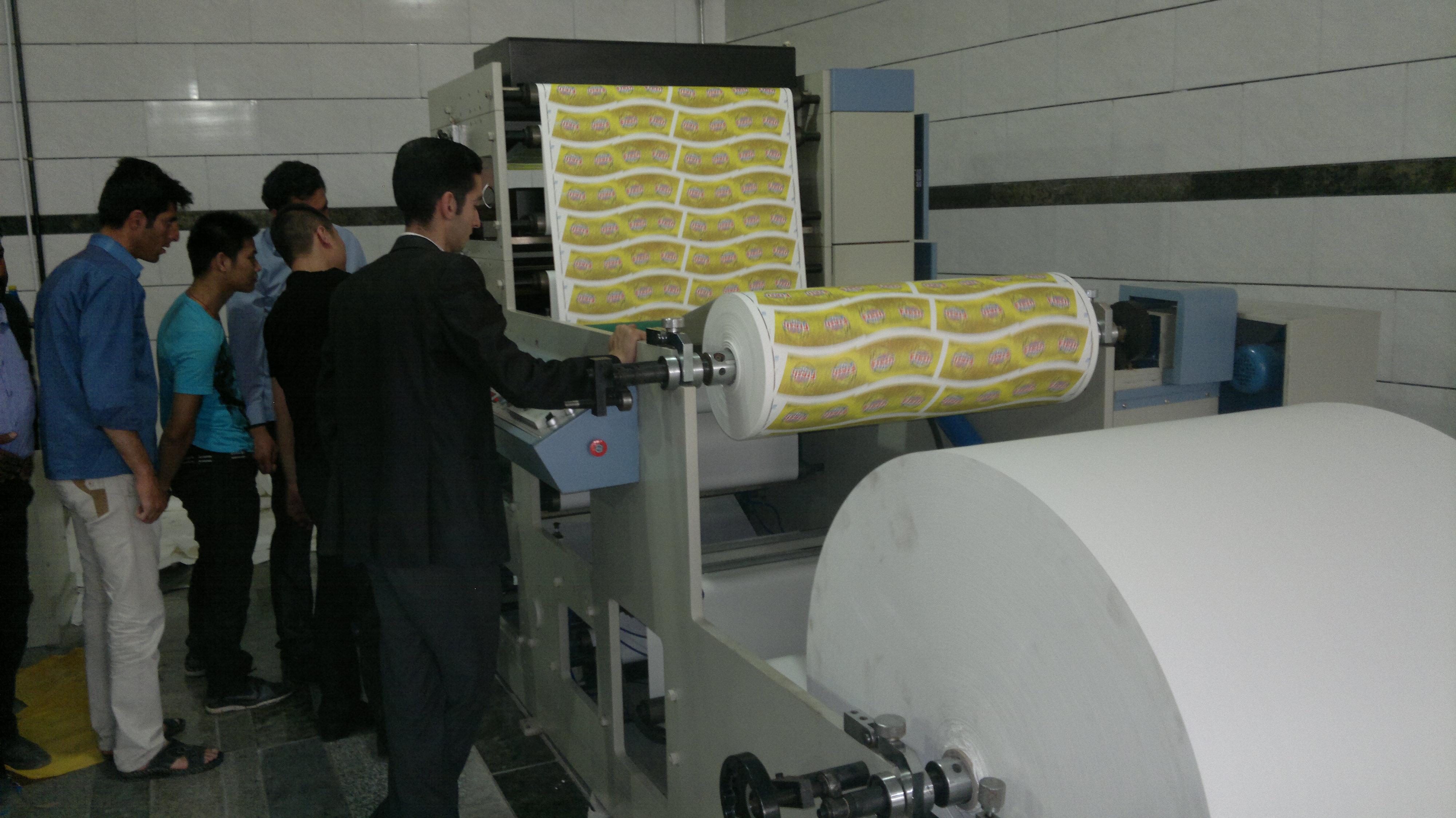 تجارت گستر ماشین | قیمت دستگاه تولید لیوان کاغذی دست دوم - تجارت ...دستگاه تولید لیوان کاغذی ماشین آلات تولید لیوان کاغذی + تصاویر ...